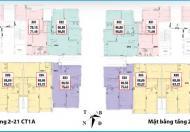 Chính chủ bán chung cư Thông Tấn Xã - Kim Văn Kim Lũ, căn góc 1203, DT 75,43m2, giá 18 tr/m2