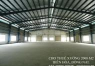 Cho thuê xưởng 500m2, 1.000m2, 2.000m2, 3.000m2, 5.000m2, 10.000m2, Vĩnh Cửu, Đồng Nai