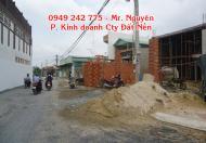 75 nền đường nhựa 9m giá 19Tr/m2. Đường Võ Thị Thừa gần chùa Khánh An, P.An Phú Đông, Quận 12,