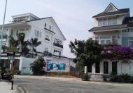 Bán đất biệt thự LK Thủ Đức Garden Homes, QL13, Hiệp Bình Phước. DT 450m2 (15x30m) giá 11,3 tỷ