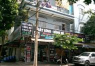 Bán nhà căn góc 2MT Thống Nhất và Nguyễn Xuân Khoát, DT: 4.2 x 17m, 2 lầu, giá: 8.7 tỷ