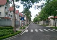 Chính chủ bán gấp LK19 đô thị mới Văn Khê mặt đường 17m thông thoáng, tiện kinh doanh giá rẻ