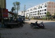 Bán 46m2 đất đường Hàm Nghi Mỹ Đình ngay cạnh dự án Vinhomes Gardenia.