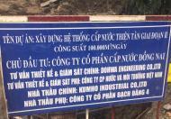Bán đất nền sổ đỏ TC đối diện khu công nghiệp Giang Điền, giá 300 triệu, 100m2, LH: 0908.434.814