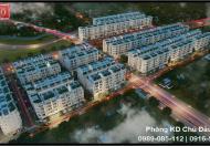 Đất vàng Shophouse Him Lam Vạn Phúc, Hà Đông, cơ hội đầu tư sinh lời cho nhà đầu tư