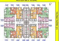 Chính chủ bán căn hộ CC Mỹ Sơn Tower, căn tầng 16 A7, DT: 62.7m2, giá bán: 22tr/m2 LH: 0989540020
