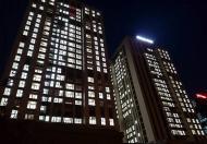 Cho thuê chung cư Home City, Trung Kính, 3 phòng ngủ đủ đồ giá thuê 14 triệu/th