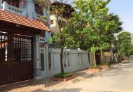 Bán nhà mặt phố Nguyễn Văn Huyên kéo dài, MT 8.5m, DT 112m2, giá 240 tr/m2