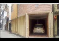Nhà Lê Trọng Tấn, 54m2 + 4 tầng, ô tô vào nhà
