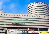 Cho thuê văn phòng tại tòa nhà Việt Tower (Parkson Thái Hà)LH 0988734259