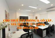 Cho thuê văn phòng tại đường 20, Gò Vấp, Hồ Chí Minh, diện tích 20m2