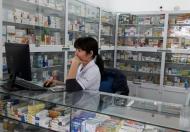 Sang nhượng nhà thuốc 770 Quang Trung, Hà Đông, Hà Nội