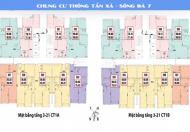 Chính chủ bán cắt lỗ CC Thông Tấn Xã, DT 75,43m2, căn 1203, cắt lỗ 17tr/m2. LH 0934568193