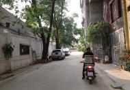 Bán nhà khu phân lô ngõ 104 Định Công, 70m2, mặt tiền 5,2m