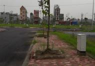 Bán gấp đất khu tái định cư Trâu Quỳ, DT 43.9m2, giao thông thuận tiện, giá chỉ từ 32tr /m2