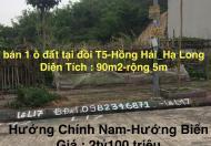 Đất đồi trung tâm Hạ Long, ngắm kì quan trong tầm mắt