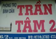 Cho thuê phòng trọ sinh viên giá bình dân 700 nghìn/th. Địa chỉ: nhà trọ Trần Tâm 2, 6/2 KDC Metro