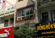 Bán nhà MT Thái Văn Lung, P Bến Nghé, quận 1, DT 8x27m, giá 110 tỷ