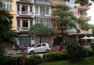 Cho thuê văn phòng tại Nguyễn Công Thái, Khu Đô thị Đại Kim, Hoàng Mai, Hà Nội