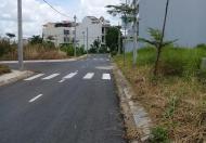 Cần bán đất nền 120m2, veiw công viên, mặt tiền đường 12m KDC Phú Lợi giá 2.1 tỷ, P7, Q8