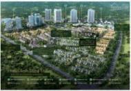 Sở hữu căn hộ tại Gamuda City chỉ với 800tr, TT 50% nhận nhà, 50% trả chậm 3 năm. LH: 0941.68.1995