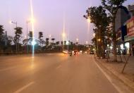 Bán đất mặt phố Võ Chí Công, quận Tây Hồ, 60m2, MT 7.5m, vỉa hè 5m, 12.5 tỷ