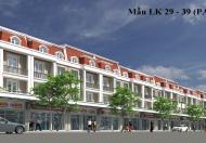 Bán Biệt thự Liền kề khu đô thị phú lương giáp Metro hà đông giá từ 24 triệu