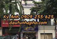 Cần tiền bán nhanh nhà quận 1 (3.65x14.5m), MT Bùi Viện, P. Phạm Ngũ Lão, 32 tỷ