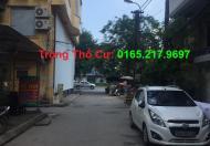 Nhà Phân lô VIP đường Hoàng Quốc Việt, Cầu Giấy, ÔTÔ tránh, KD đỉnh giá 10.6tỷ.