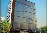 Bán tòa nhà văn phòng Phố Huế 600m2, mt 45m, giá 320 tỷ.