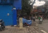Bán nhà mặt phố Nguyễn Hoàng Tôn 98m, MT 12m. Giá 7,2 tỷ.