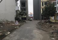 Đất giãn dân, tái định cư Dương Nội 50m giá 1.75 Tỷ đường ô tô ngay cạnh KĐT An Hưng, AOne Hà Đông
