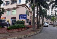 Bán nhà biệt thự 24 tỷ khu đô thị Handiresco Phạm Văn Đồng, Bắc Từ Liêm 300m2 x 3T cực đẹp