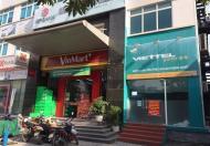 Cho thuê văn phòng tầng 1 tòa nhà Tiến Phú, mặt đường Tân Mai kéo dài, 0915342424