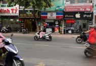 Mặt tiền khủng, giá siêu hiếm, Nơ Trang Long, Bình Thạnh 132,9m2 5 tầng