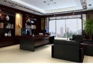Bán nhà mặt phố Lạc Trung, 8 tầng Thang máy, kinh doanh đắc địa, giá 24.5 tỷ.