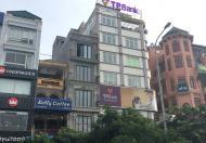 Bán nhà mặt phố Hoàng Cầu, diện tích 63m2, xây 4 tầng, vị trí đẹp nhất phố