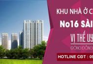 Mở bán chung cư No 16 Sài Đồng Long Biên, giá chỉ từ 21 tr/m2 - Liên hệ CĐT 0985.874.842
