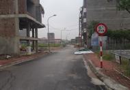 Cần bán mảnh đất tại khu đấu giá Văn Giang