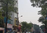 Phố Quang Trung 72m2, 5 tầng, mặt tiền 4.2m hiếm có, vị trí đẹp, khu vực vip