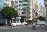 Bán nhà hẻm vip 6m Huỳnh Đình Của, P. 19, Q. Bình Thạnh. DT 4 x 23m, giá 11 tỷ, nhà cấp 4