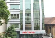 Tòa nhà văn phòng HD Building, mặt phố Trần Quốc Toản, quận Hoàn Kiếm