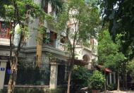 Chính chủ cần bán nhà mặt ngõ 261, Trần Quốc Hoàn, 40m2, ngõ rộng 9m, giá 5.4 tỷ