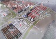 Bán nền thổ cư sổ đỏ đường D17 KDC Hồng Loan, giá 1.65 tỷ