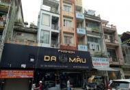 Mặt tiền đường Trường Sơn, Quận 10, DT: 4,3x20m giá ngân hàng