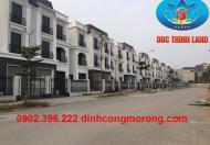 Cơ hội đầu tư đất nền từ 33 triệu/m2, KĐT Đại Kim Định Công bàn giao quý IV 2019
