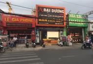 Bán nhà mặt tiền đường Âu Cơ, Tân Bình 5,15*20m đang kinh doanh
