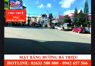 Sở hữu ngay mặt bằng thuê mới ở trung tâm phố, đường Bà Triệu, Phường 4, Đà Lạt, LH: 0942.657.566