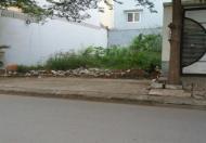 Bán lô đất nền Đỗ Xuân Hợp, Phước Long A, Quận 9, giá rẻ 31 tr/m2, đường 12m