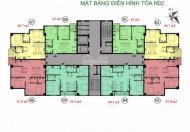 Tôi cần bán gấp CH 1206, 81.6m2, CC K35 Tân Mai, giá bán 23tr/m2, 3PN, LH 0906237866